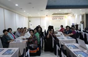 노인일자리 및 사회활동지원사업 6월 …